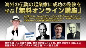 MG無料オンライン講座